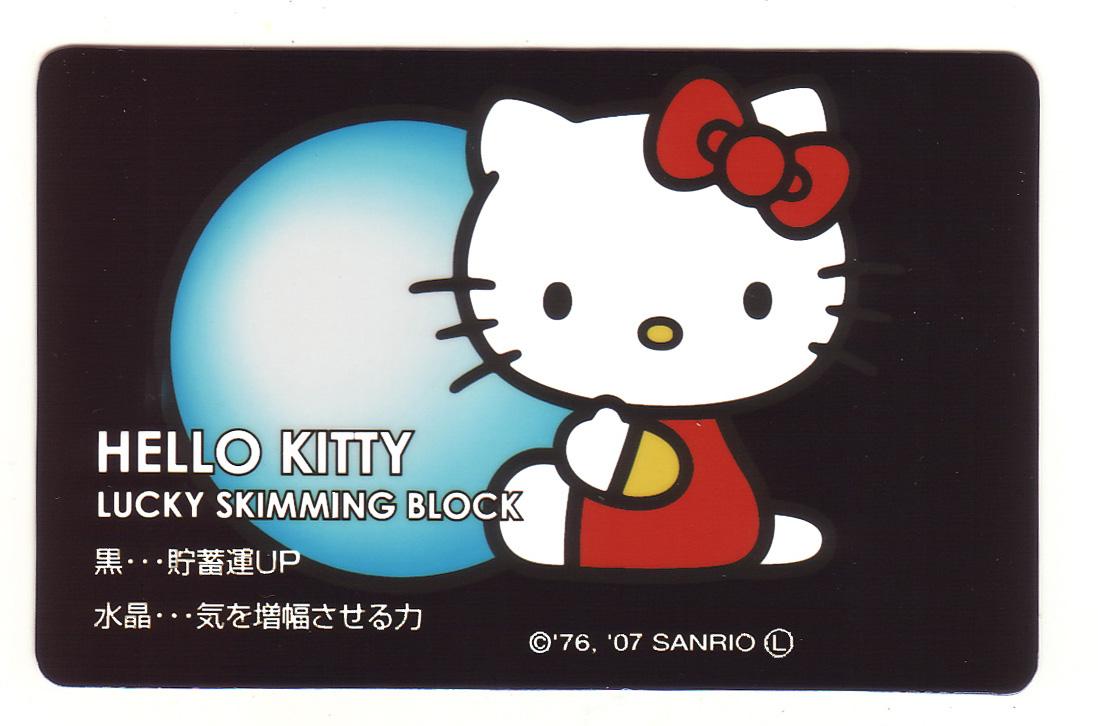 スキミング防止カード(キティちゃん)