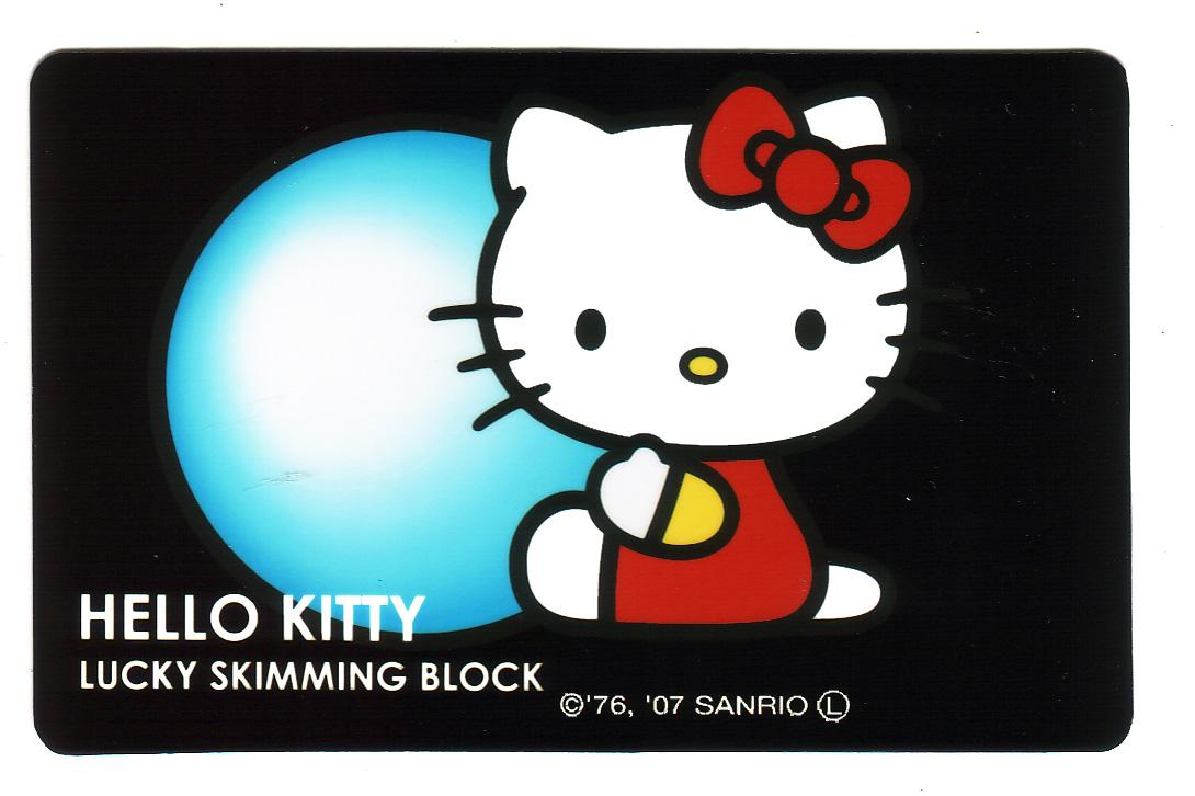 スキミング防止カード(キティちゃん裏)